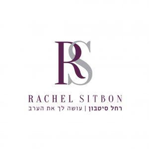 רחל סיטבון – RACHEL SITBON