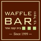 וופל בר – WAFFEL BAR