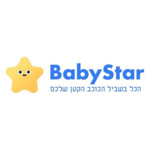 בייבי סטאר – BABYSTAR