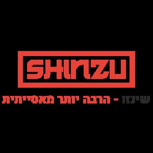 שינזו – SHINZU