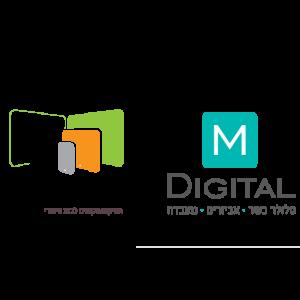 M דיגיטל – דוכן הסלולר הכשר